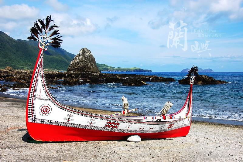 蘭嶼攝影-拼板舟