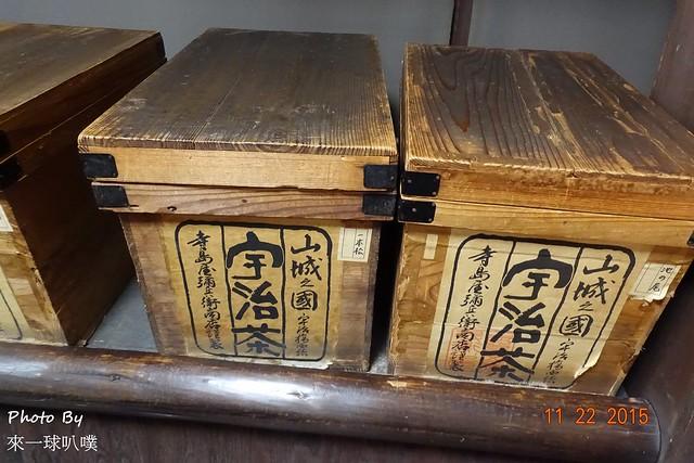 京都旅遊景點-宇治022