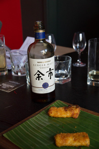 Nikka Whisky popup bar