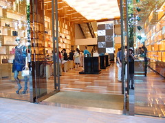 Dior store @ Omote-sando