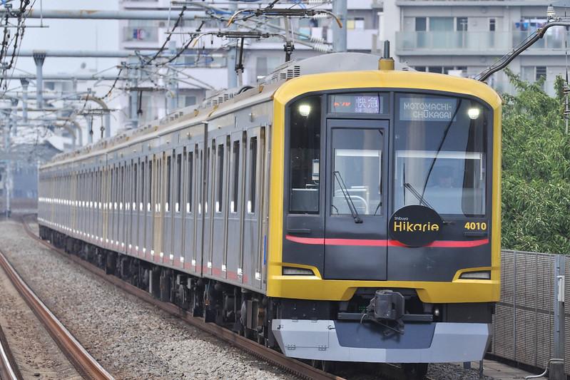 """1708~A952K~052-101 Rapid Exp. Motomachi-Chukagai 4110F """"Shibuya Hikarie"""""""