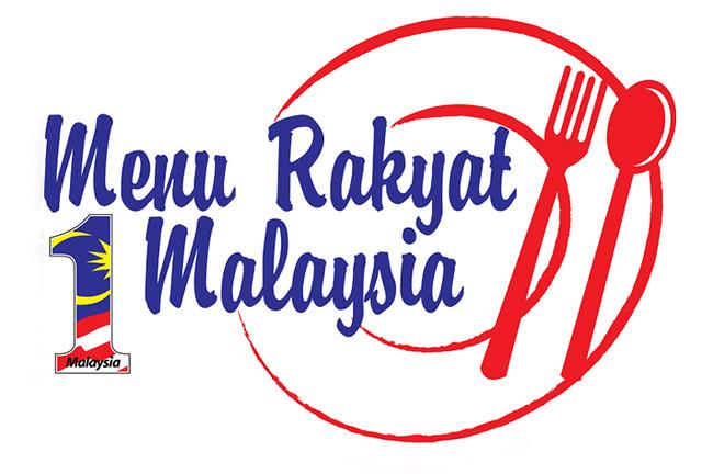 Logo_MR1M