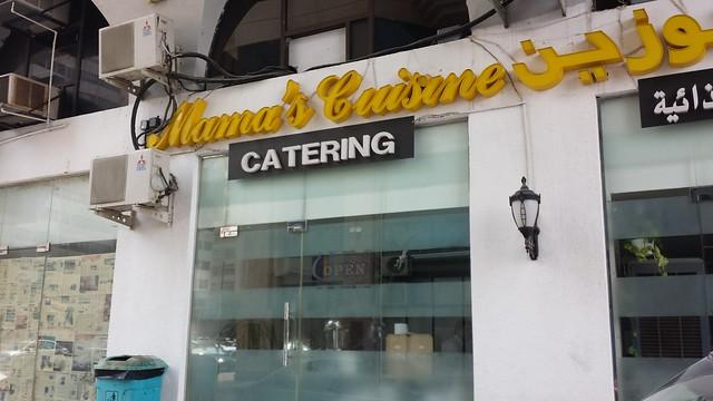 Mama's Cuisine