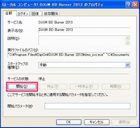 20130919_02_2