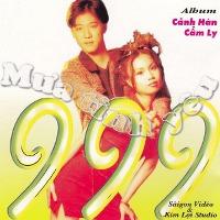 Cảnh Hàn & Cẩm Ly – Mưa Tình Yêu – 999 Đóa Hồng (1999) (MP3) [Album]