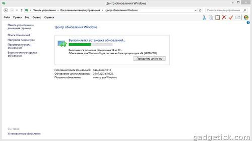 Как обновить Windows 8