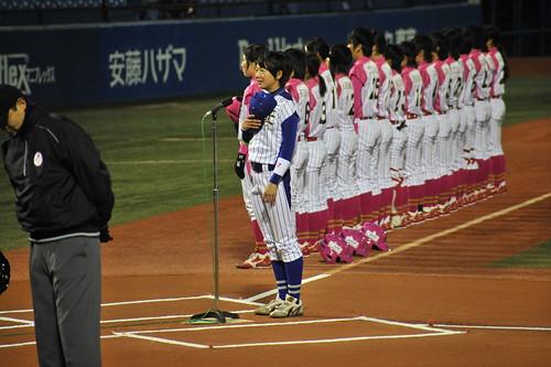 今日の一枚(2013/11/19)