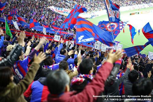 FC東京vs湘南 11.23.2013