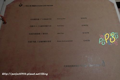 小米酒咖啡館菜單