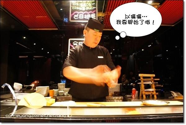 魚沒有煮 (25)