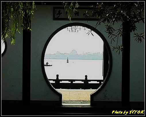 杭州 西湖 (其他景點) - 445 (西湖十景之 三潭印月 其中一個石燈籠)