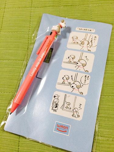ワオンのボールペン