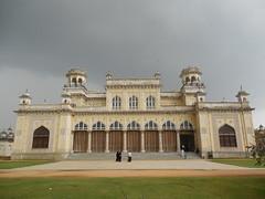 Grand Khilwat