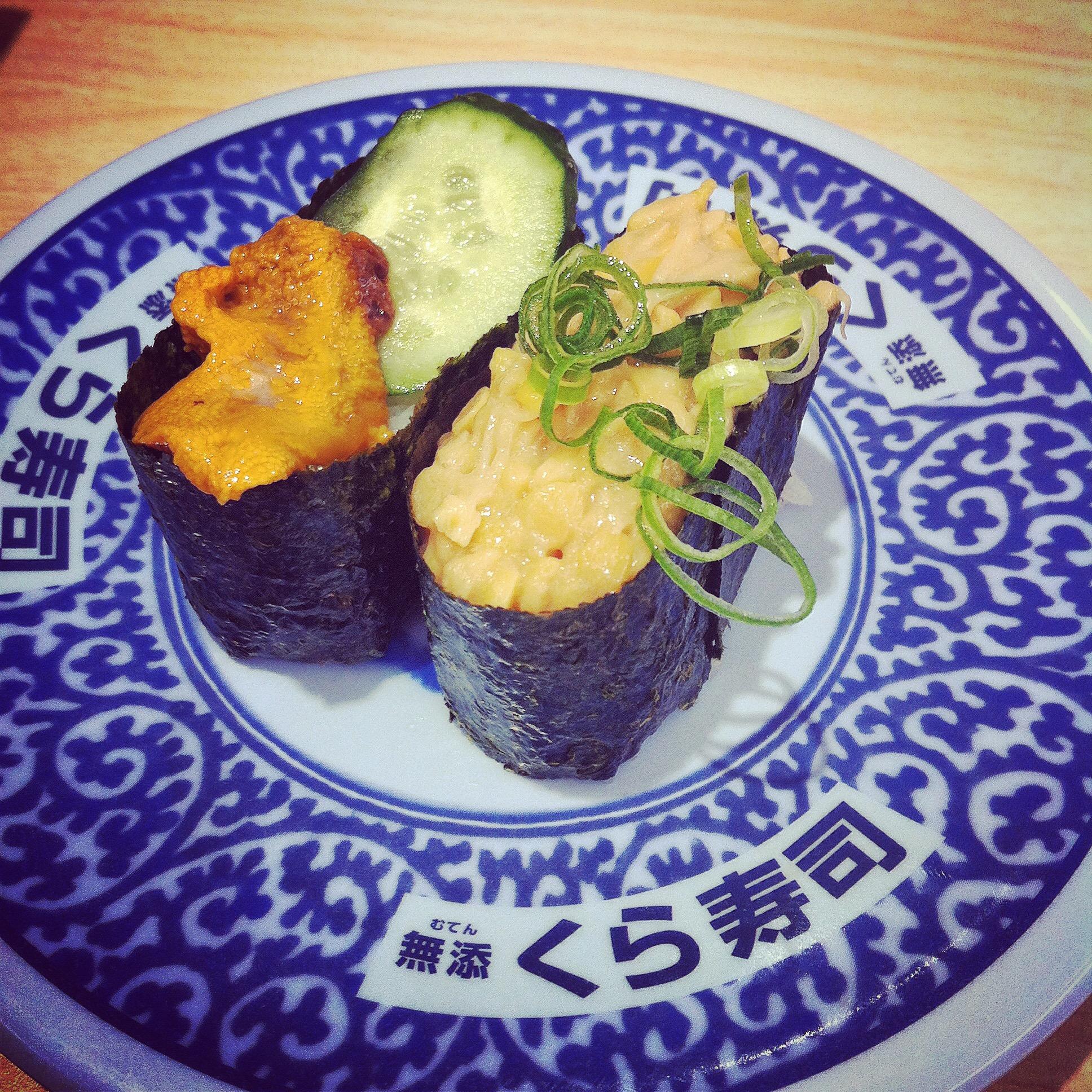 Unagi & Natto Sushi