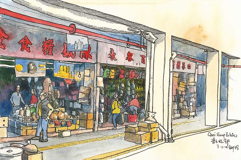 Old Family-Run Shops in Choi Hung Estate