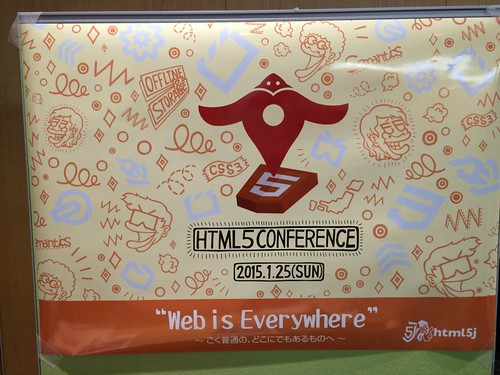 HTML5 Conference 2015