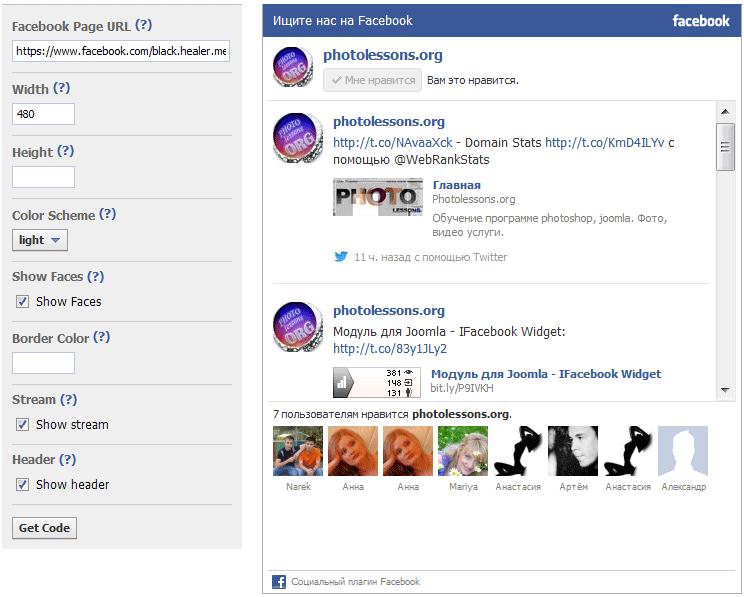 facebook-developers