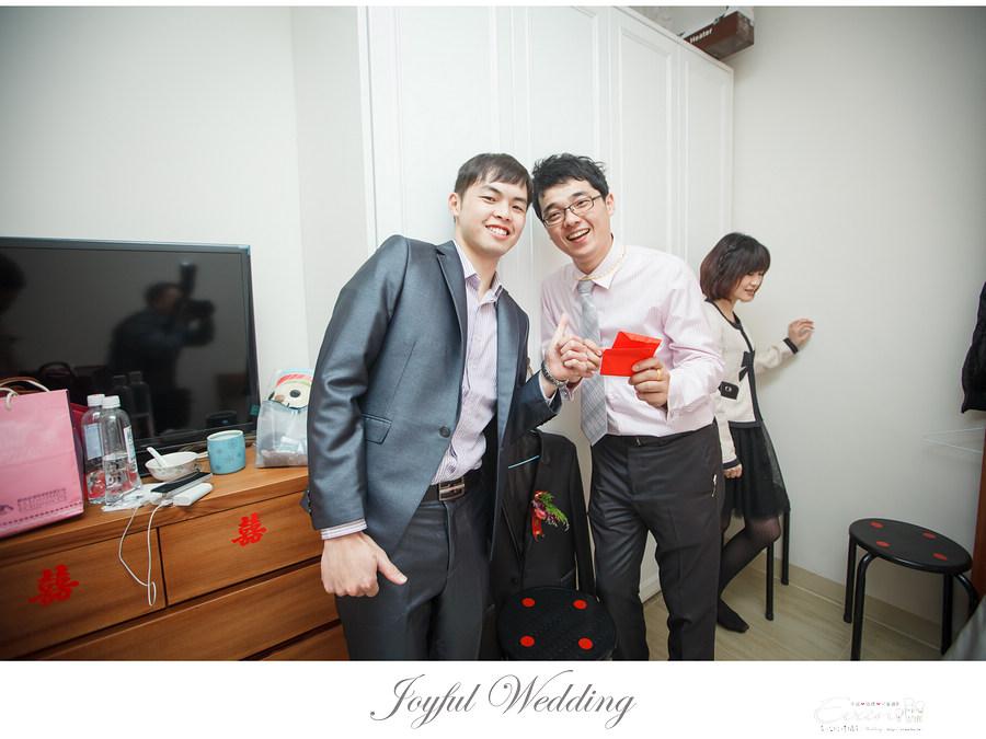 婚攝 小朱爸 IMG_00129