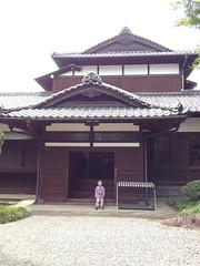 旧朝倉家住宅にて 2013/6