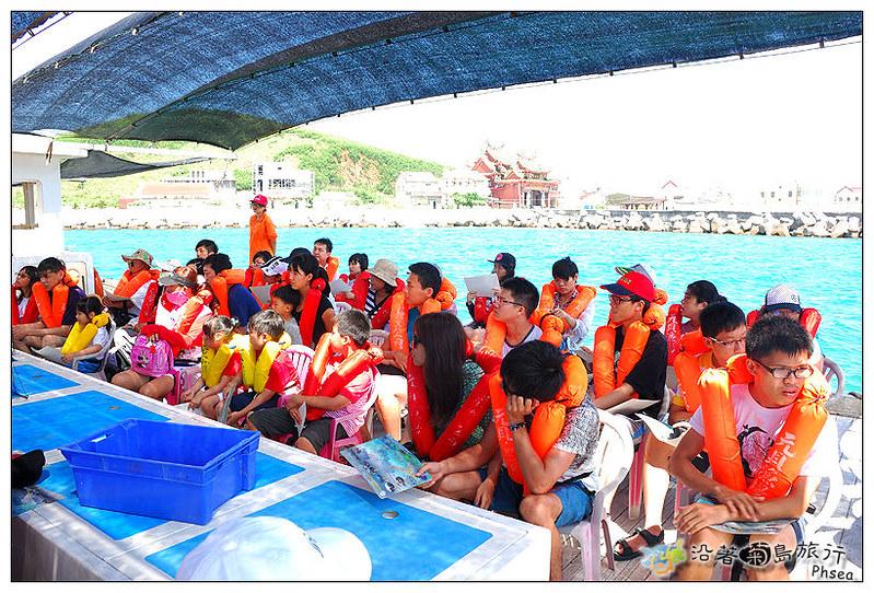 2013元貝休閒漁業_11