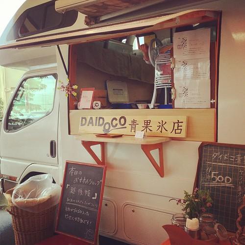 Daidocoのかき氷 #niigata