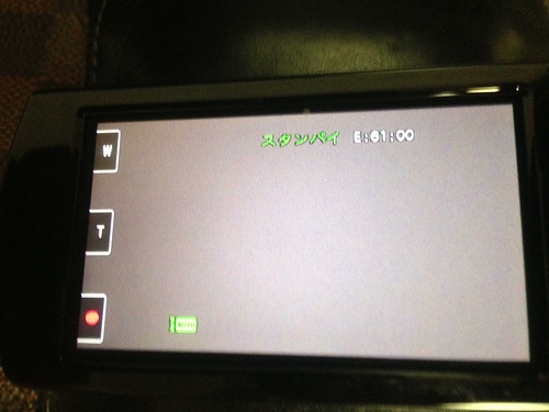 カメラロール-116