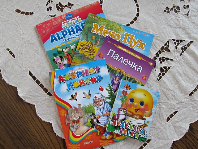 bulgarianbooks