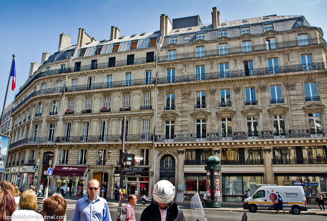 Paris_2-29