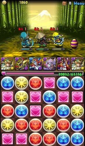 vs_takeminakata_1-2_131011