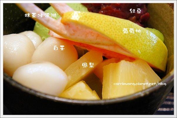 茶寮侘助 (29)