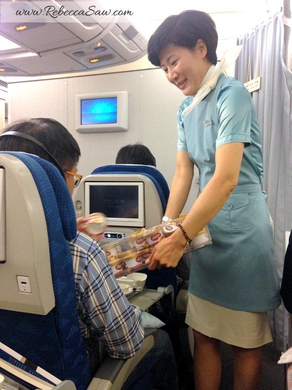 korean air - air stewardess