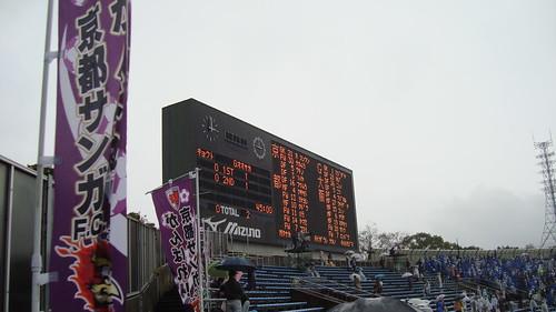 2013/11 J2第40節 京都vsG大阪 #01