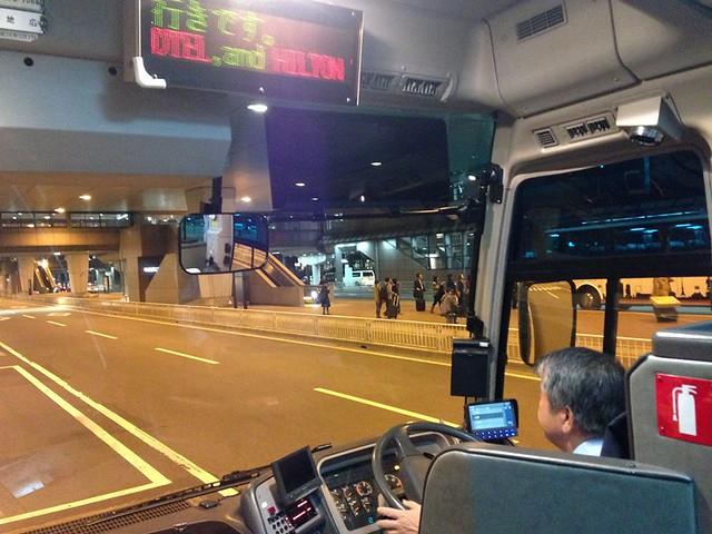 hilton tokyo shinjuku review - travel blog-003