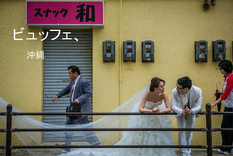 沖繩自助婚紗