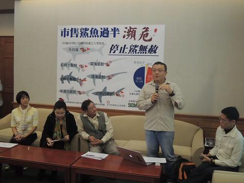 台灣首次結合民間與學術力量,共同研究並登上國際期刊。(圖片來源:荒野保護協會)