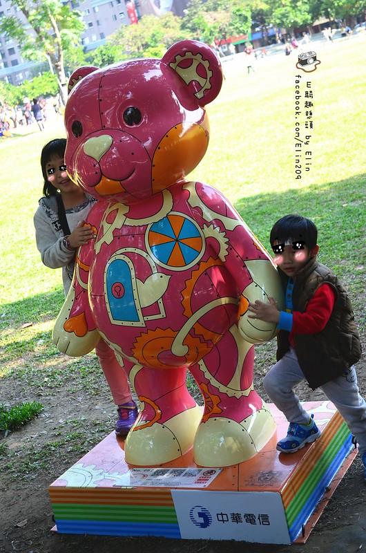 勤熊 (47)