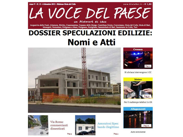 Gioia-131_Page1-loc