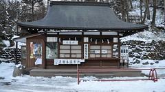 Shinkyō Ticket Office, Nikko