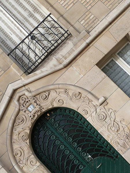porte du 50 avenue de Ségur