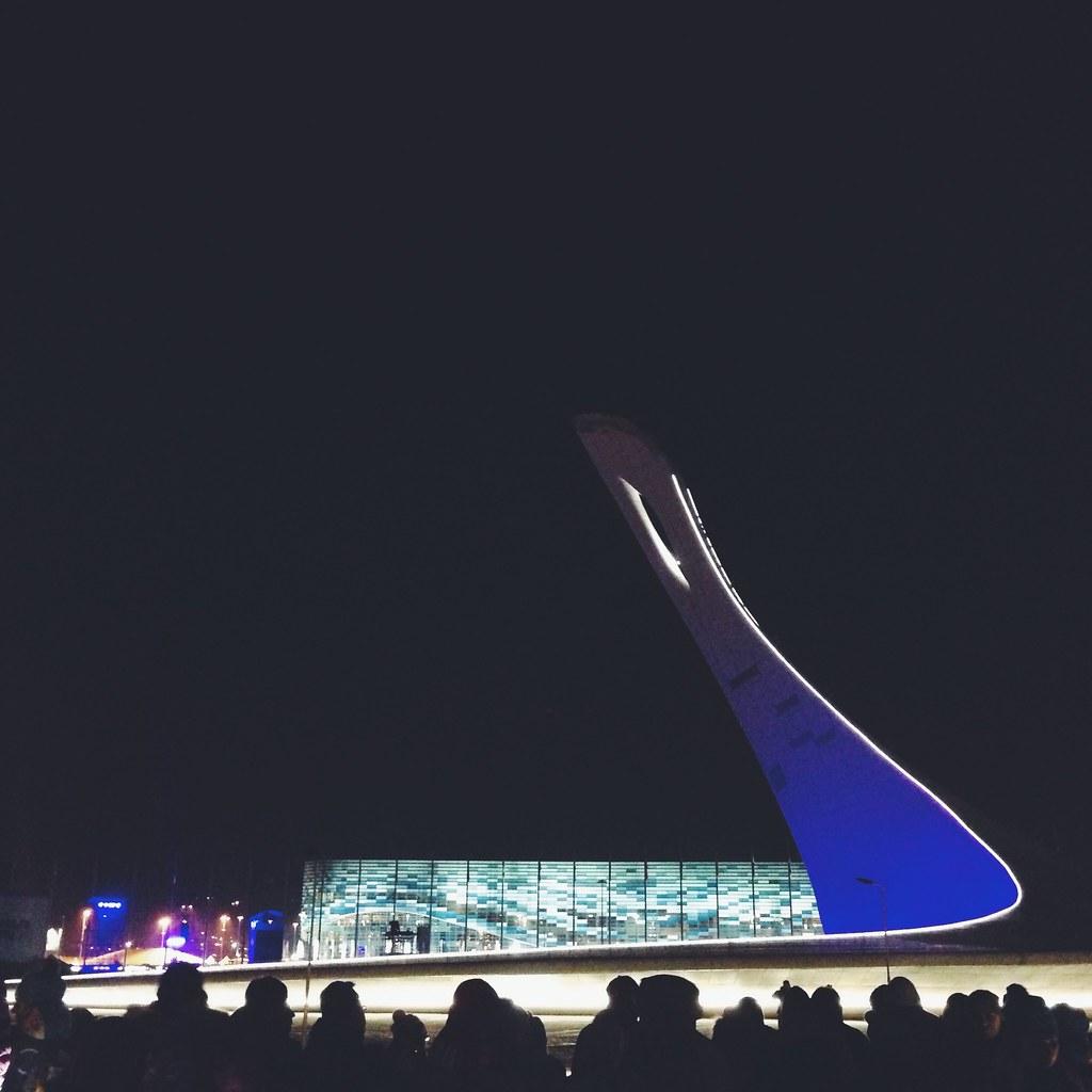 Олимпийский факел перед зажжением