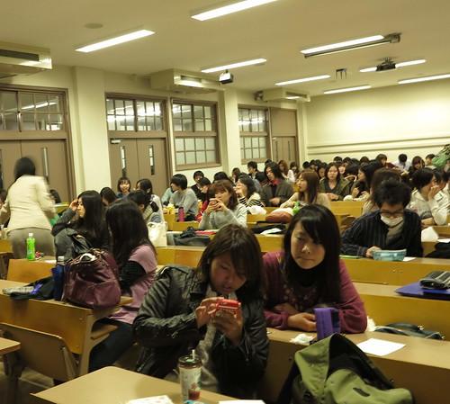日本大學生