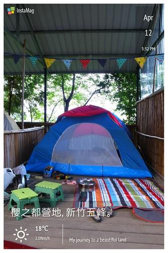 【親子露營3】新竹五峰 攖之都露營區