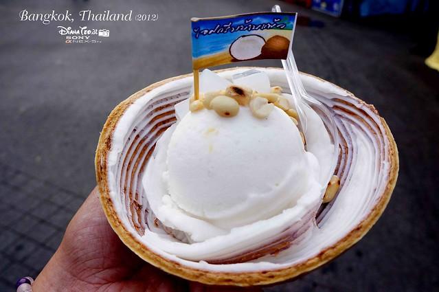 Day 4 Bangkok, Thailand - Chatuchak Weekend Market 02