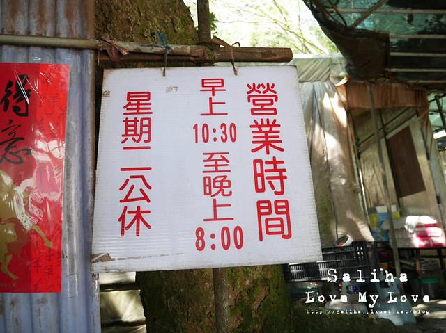 陽明山竹子湖餐廳山園 (8)