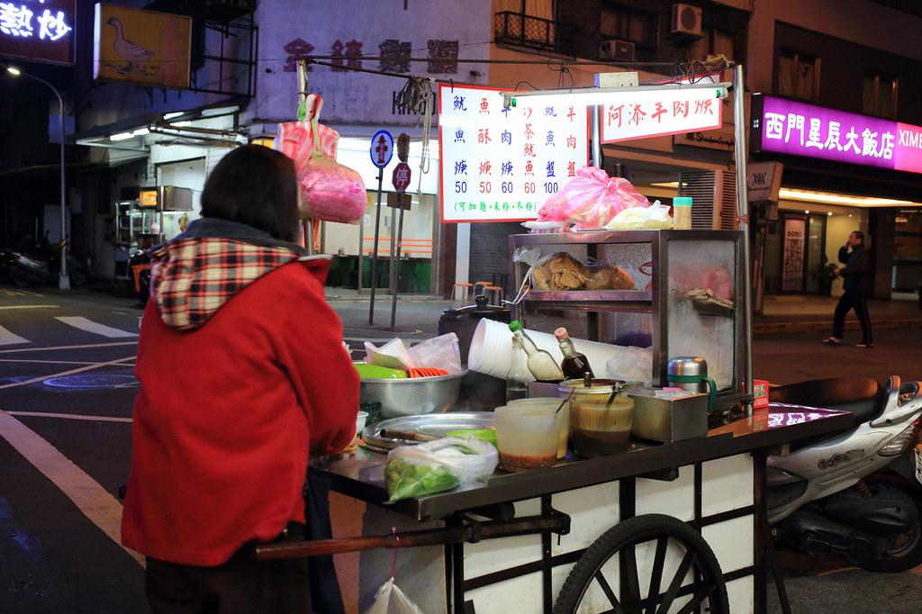 20150211萬華阿添羊肉羹 (4)