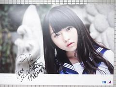 "Nogizaka46 1st Album ""Toumei na Iro"" Promotional Posters at Nogizaka Station: Ito Marika"