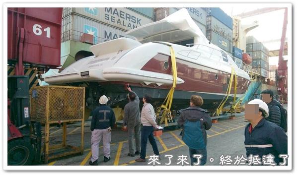 香港接船-2