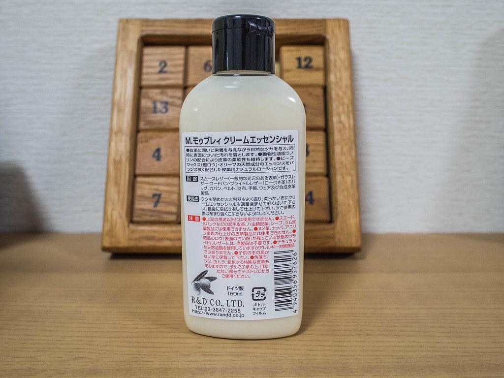 T-6010054