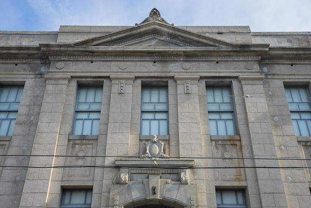 Former Mokpo Branch of the Oriental Development Company, South Korea