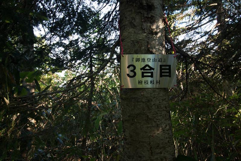 20150712-燧ヶ岳-0083.jpg